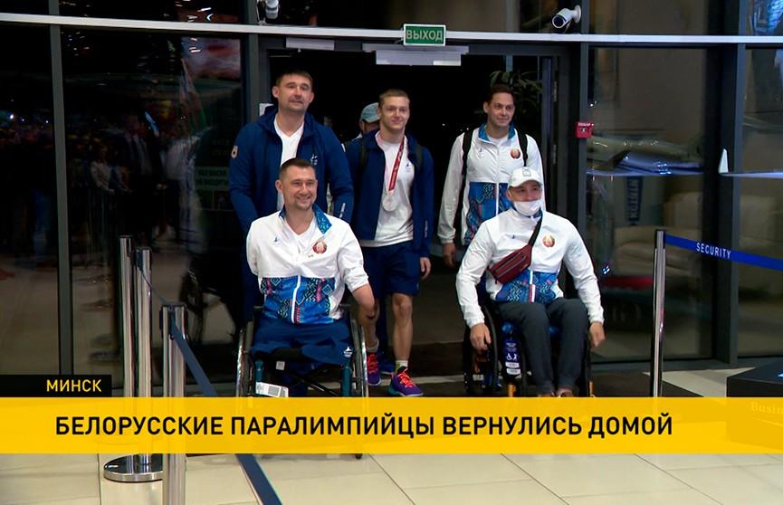 Белорусские паралимпийцы вернулись домой из Токио