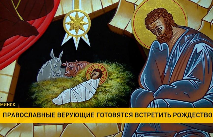 Православные верующие встречают Рождество