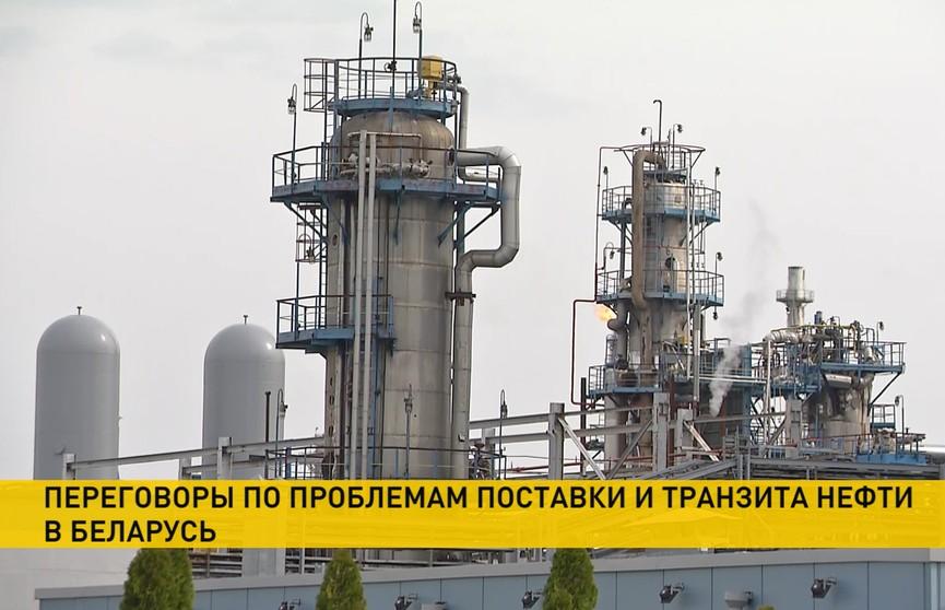 В Москве завершились переговоры по поставкам грязной российской нефти
