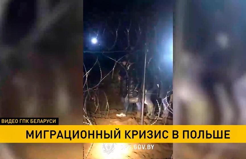 Польские пограничники попытались вытеснить ночью  группу мигрантов на территорию Беларуси