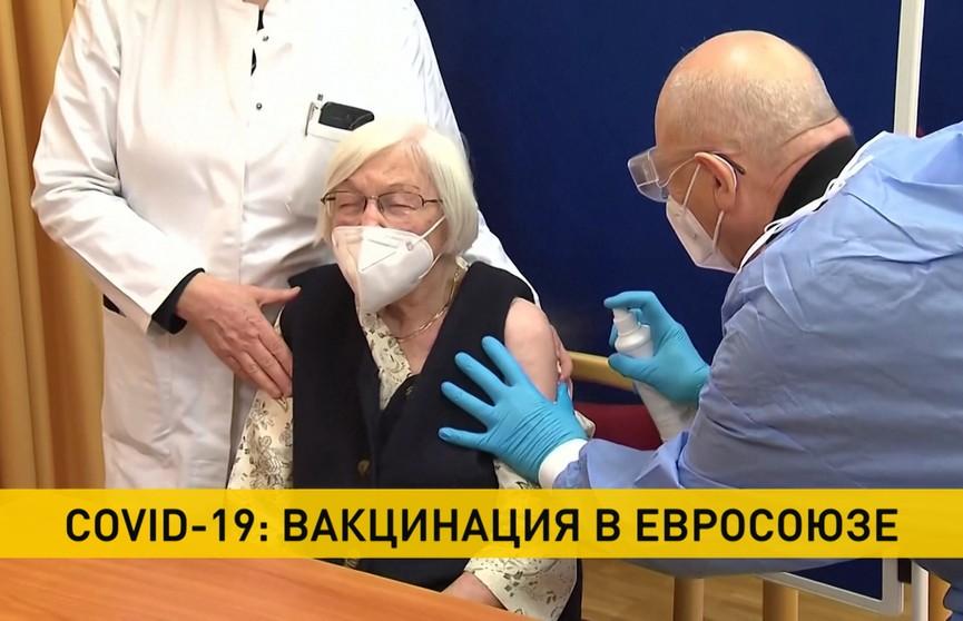 Масштабная вакцинация от COVID-19 началась в ЕС: прививаться или нет – споры продолжаются