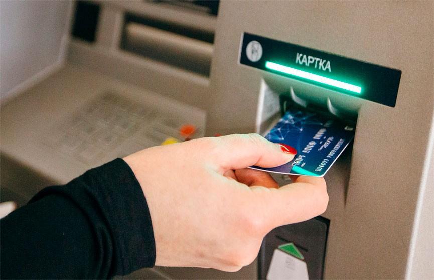 Олег Кондратенко: белорусская платежная система «Оплати» гарантирует сохранность накоплений от посягательств мошенников
