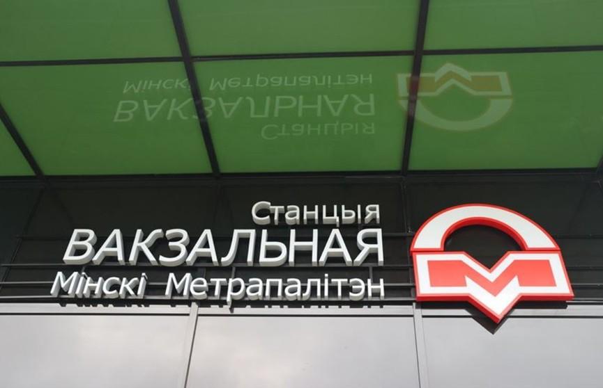 Лукашенко предложил проложить третью ветку минского метро на север города