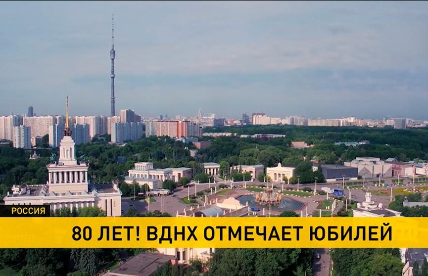 ВДНХ – 80 лет! Как белорусский павильон главной выставочной площадки СССР выглядит сегодня