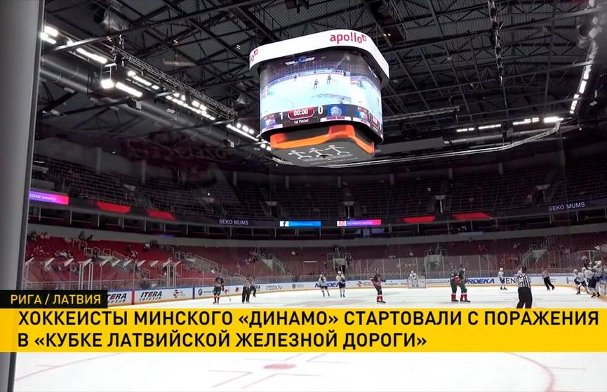 Хоккеисты минского «Динамо» продолжают подготовку к новому сезону КХЛ
