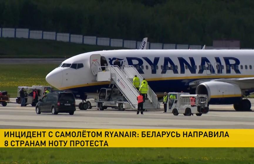 Беларусь направила ноту протеста 8 странам из-за заявления по рейсу Ryanair