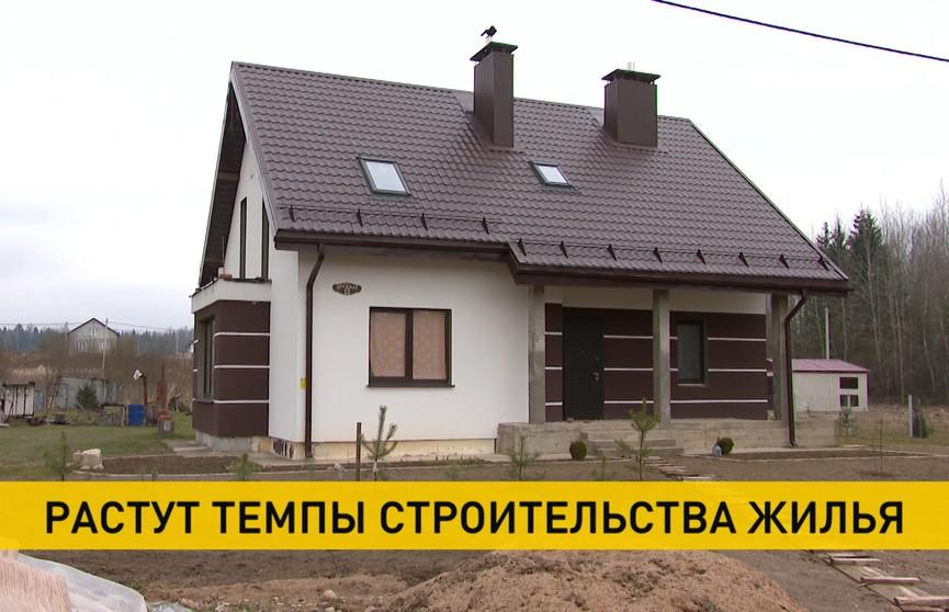 В Беларуси планируют строить больше жилья