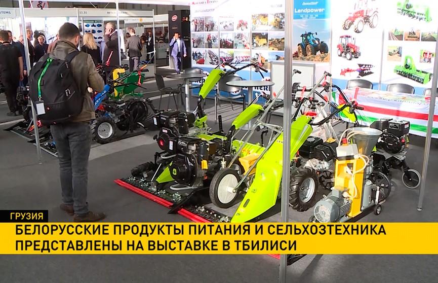 Белорусские продукты питания и сельхозтехнику представили на выставке в Тбилиси