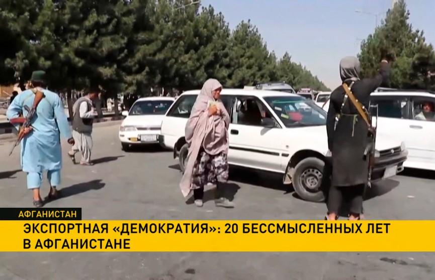 Число погибших после терактов в аэропорту Кабула возросло до 200