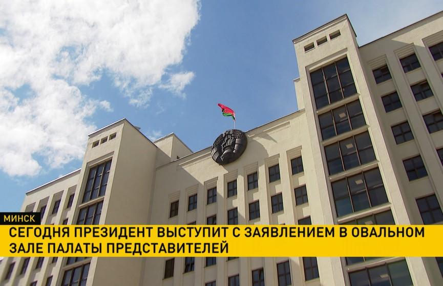 Президент выступил с заявлением в Овальном зале Палаты представителей