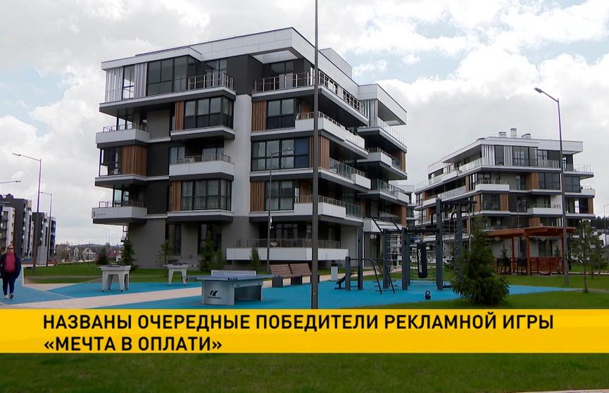 Житель Лиды выиграл квартиру в «Пирсе» благодаря рекламной игре «Мечта в Оплати»