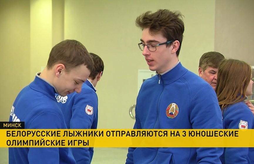 III зимние юношеские Олимпийские игры стартуют через 10 дней