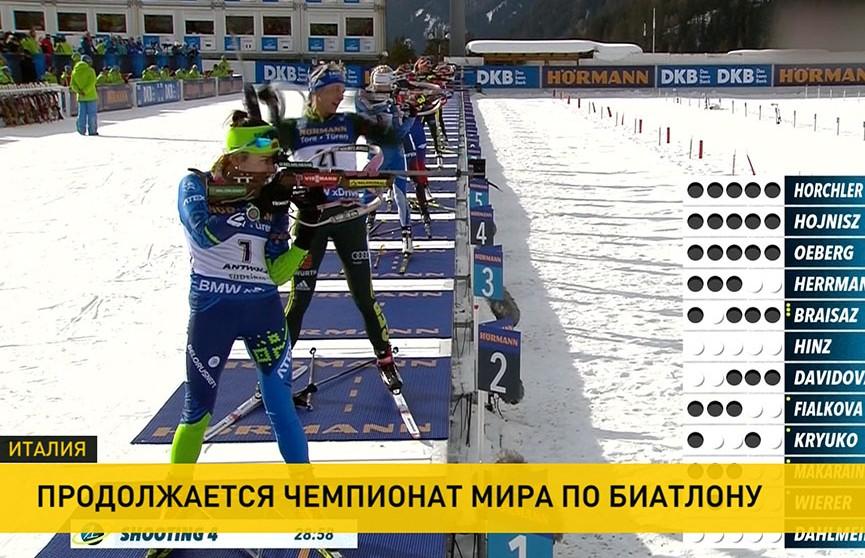 ЧМ по биатлону-2020. Четыре белоруски выступят в женской индивидуальной гонке