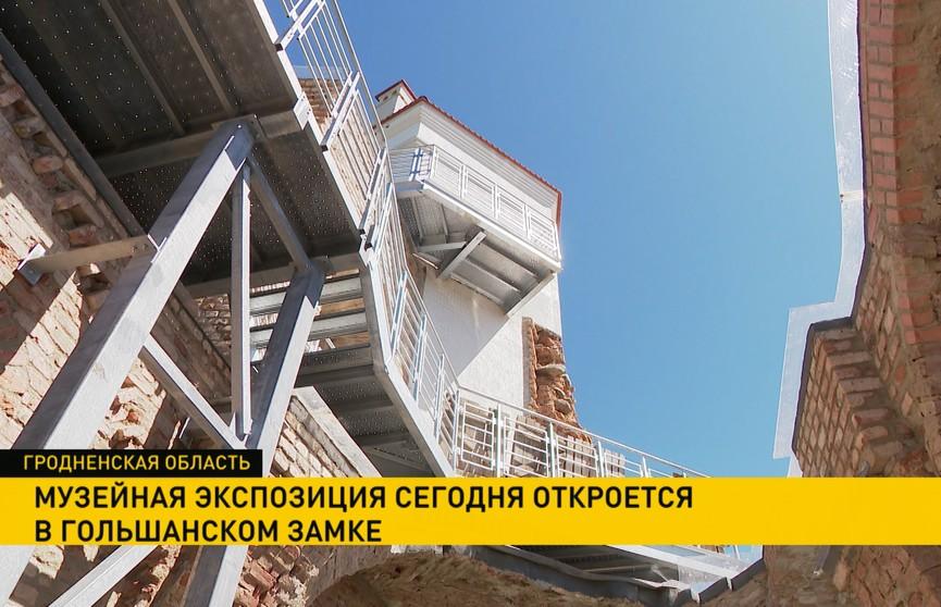 Новая музейная экспозиция откроется в Гольшанском замке