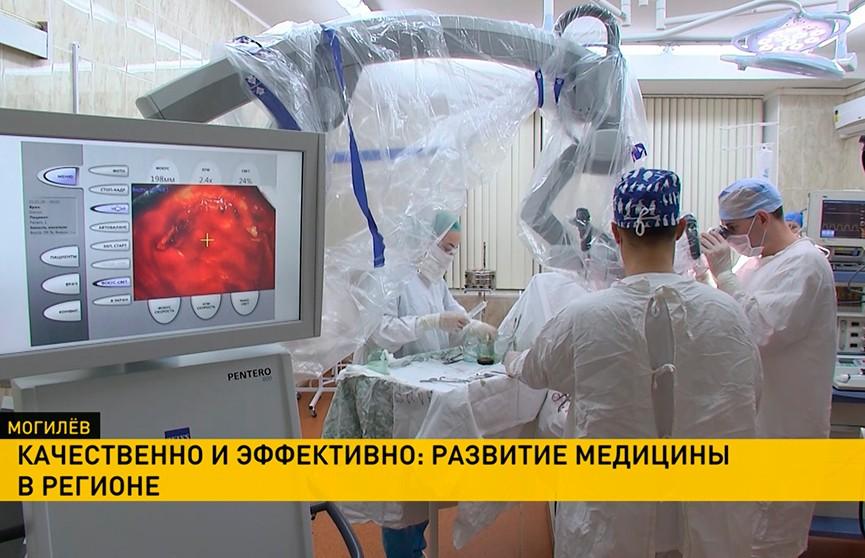 Программа по развитию здравоохранения на следующие пять лет принята в Могилёвской области
