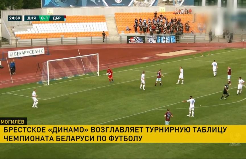 Чемпионат Беларуси по футболу: завершается 17 тур первенства