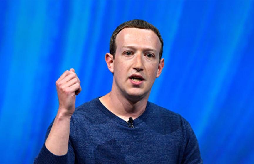 Акционеры Facebook призвали отправить Цукерберга в отставку