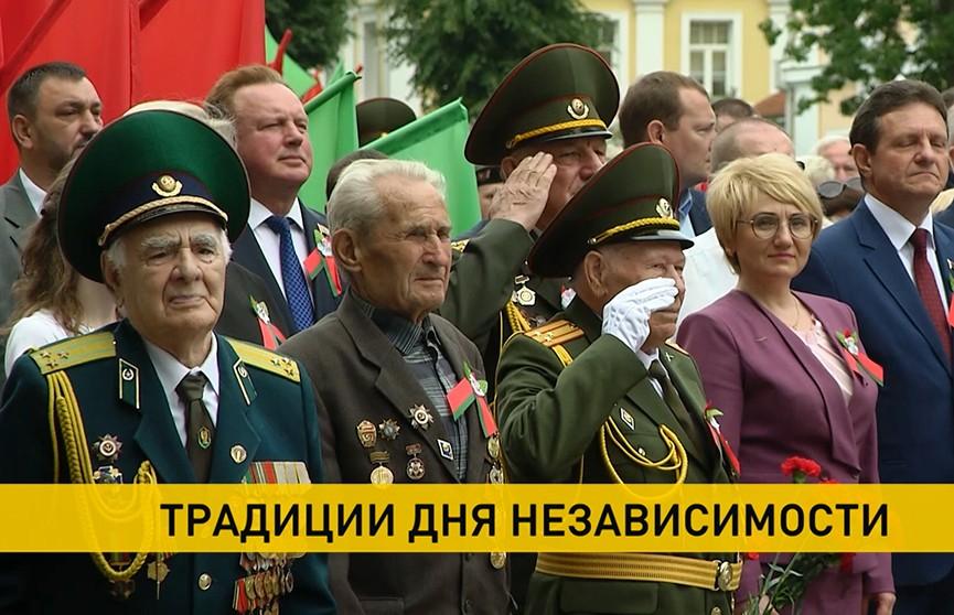 Как Беларусь встретила День Независимости