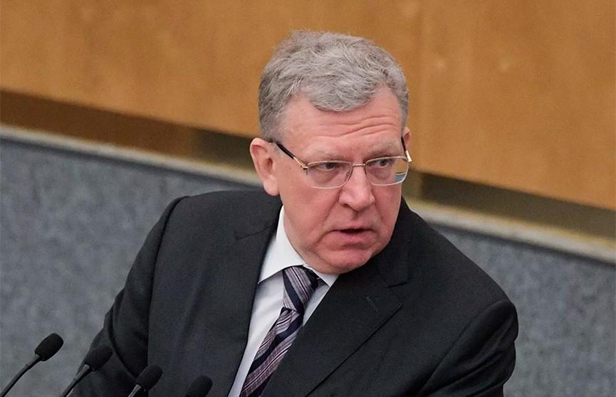 Кудрин: в 2020 году экономика России может потерять до 8%