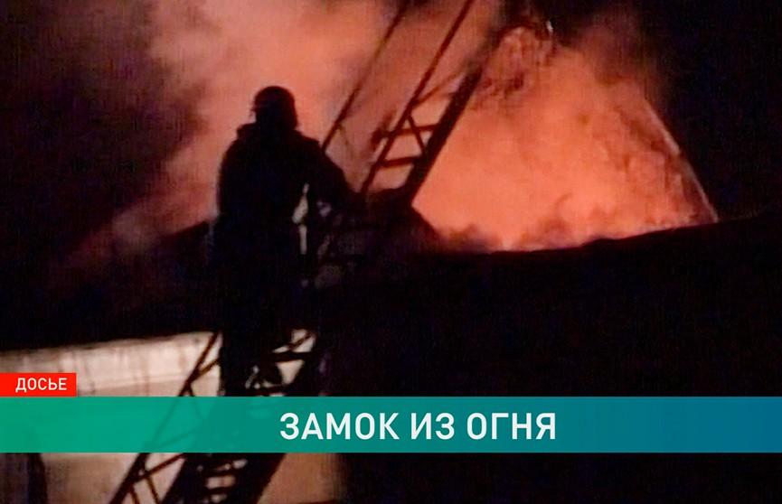 Беларусь могла потерять памятник ЮНЕСКО. Как в 2002 году спасали от пожара Несвижский замок