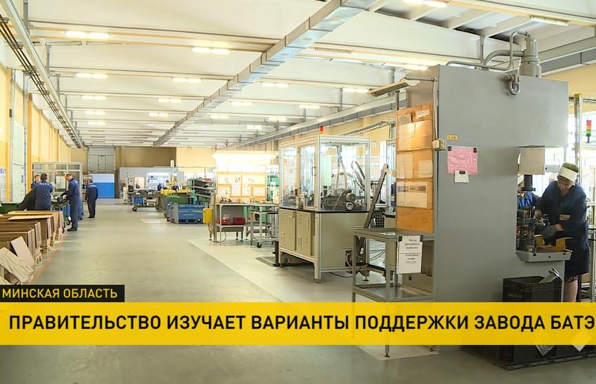 Около 23 млн рублей уже направлены на поддержку экономики в условиях коронавируса: правительство на местах изучает обстановку на заводах и производствах