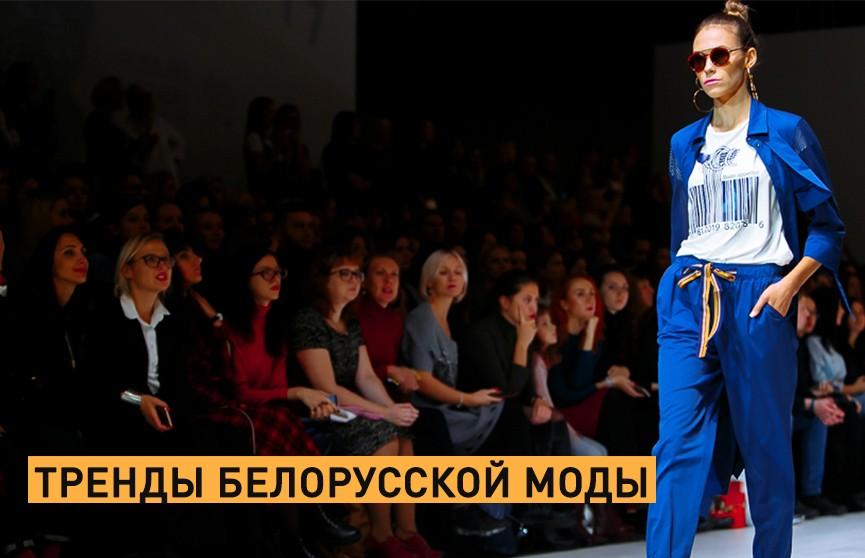 Центр моды или Камволь: где завтра будет создаваться белорусская мода?