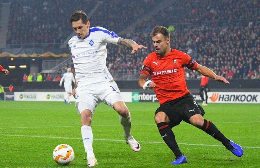 Киевское «Динамо» одержало победу над французским «Ренном»
