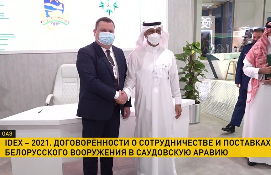Беларусь поставит вооружение в Саудовскую Аравию