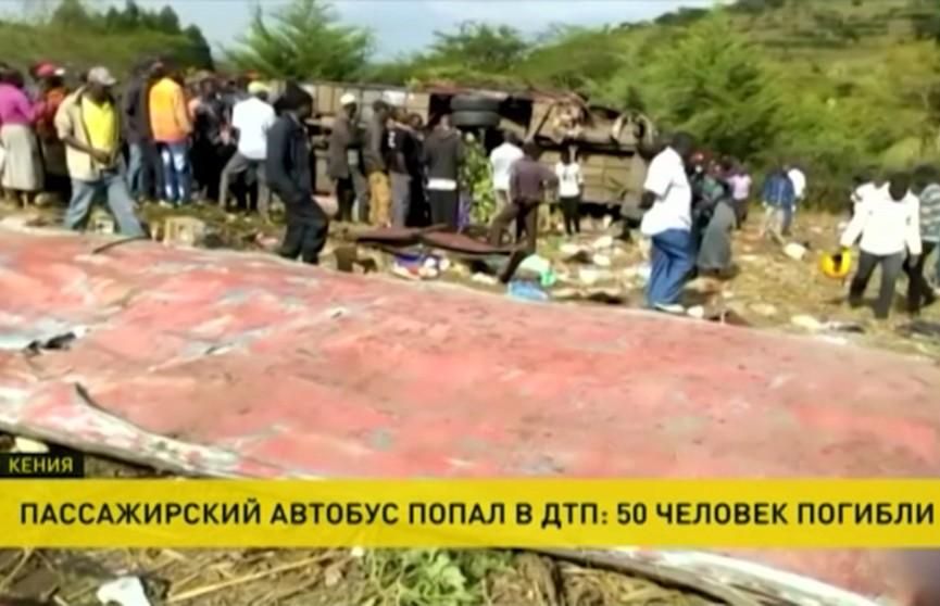 Число жертв аварии в Кении возросло до 50
