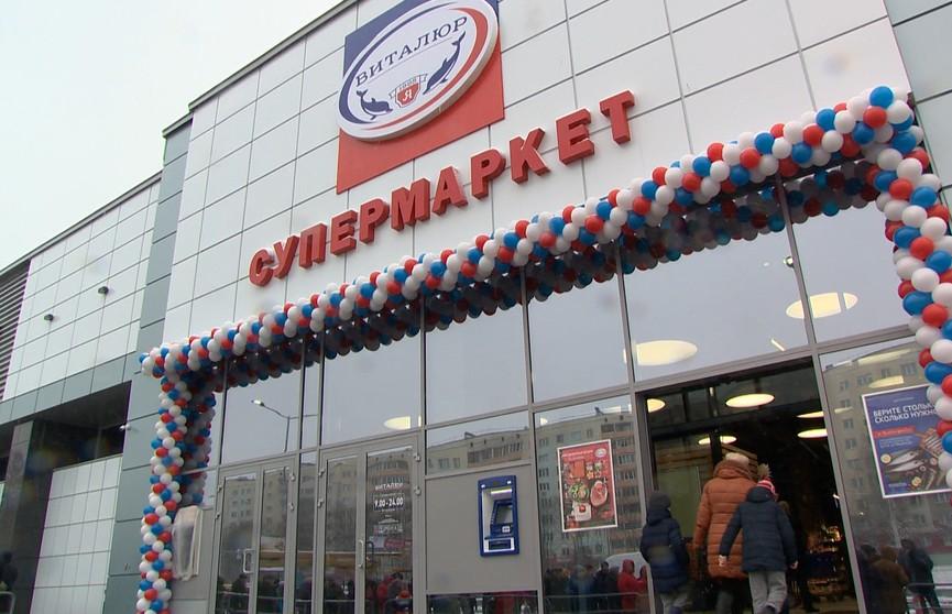 Новый «Виталюр» открылся во Фрунзенском районе Минска