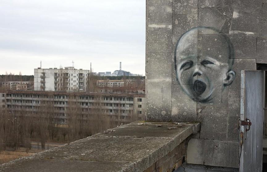В Чернобыле найден опасный объект