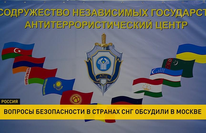 Антитеррористические центры стран СНГ помогут спецслужбам Беларуси обеспечить безопасность во время проведения II Европейских игр
