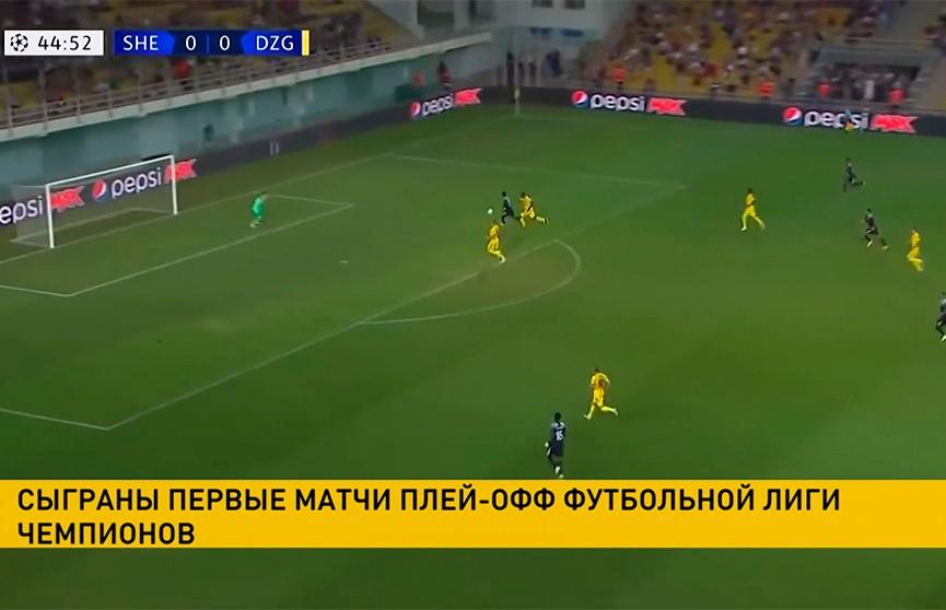 Донецкий «Шахтер» обыграл «Монако» в футбольной Лиге чемпионов в серии плей-офф