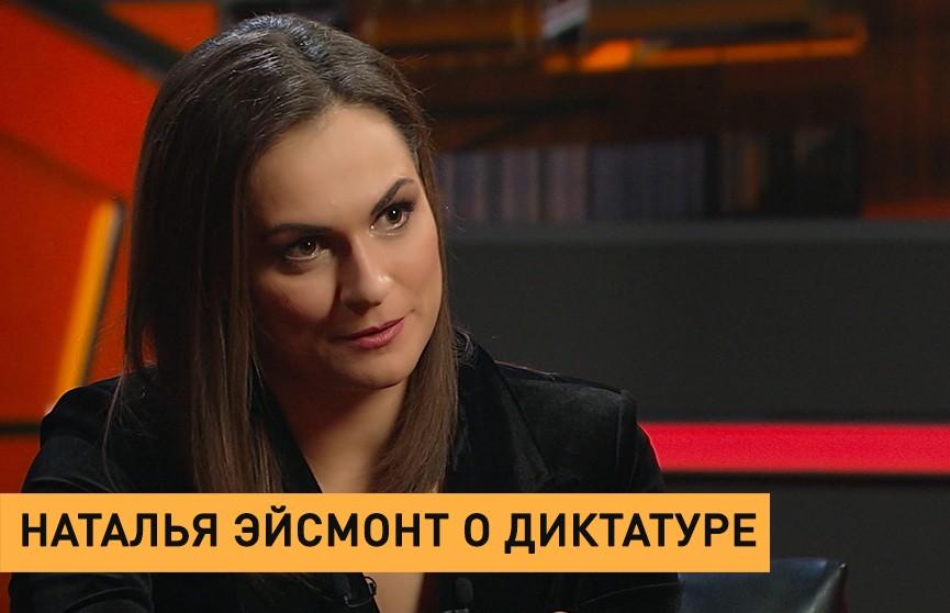 Пресс-секретарь Александра Лукашенко о диктатуре