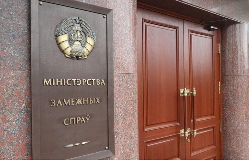 МИД Беларуси призвал как можно быстрее остановить кровопролитие в зоне нагорно-карабахского конфликта
