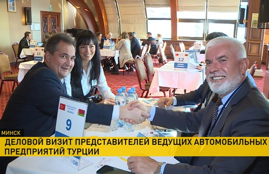 Представители ведущих автомобильных предприятий Турции проводят переговоры с белорусскими партнёрами