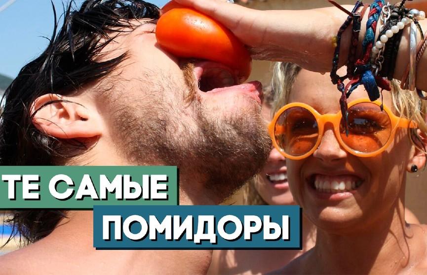 Праздник со вкусом томатов: в Ивье прошел фестиваль в честь помидоров (ВИДЕО)