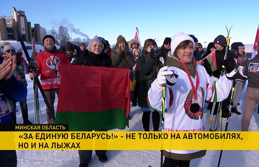 Участники акции «За единую Беларусь» проехали на лыжах