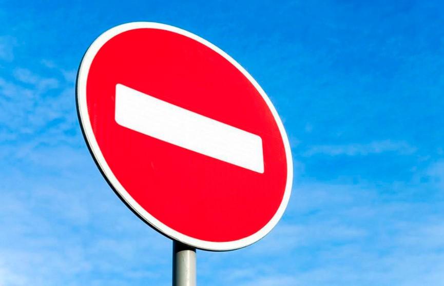 ГАИ: По проспекту Машерова в Минске будет ограничено движение