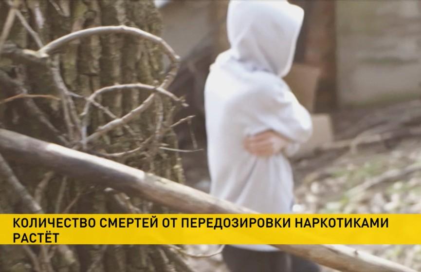 22 смерти за 2021 год. С чем связан всплеск передозировок в Беларуси?