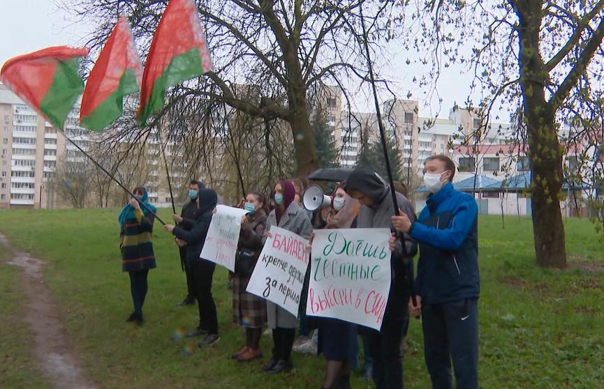 Активисты провели пикет возле американского посольства в Беларуси: они возмущены агрессивной политикой США в отношении нашей страны