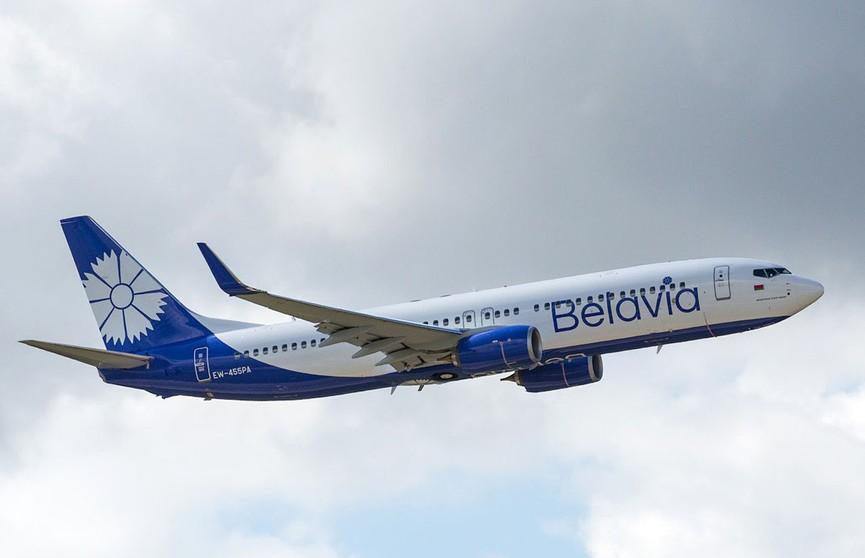 «Белавиа» приостанавливает полеты в Сербию