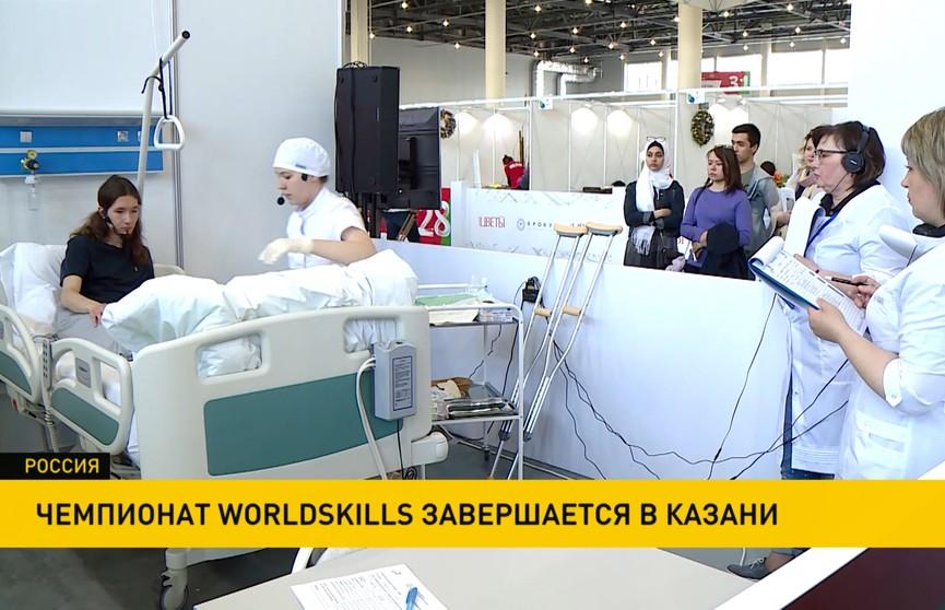 Завершается чемпионат мира по профессиональному мастерству WorldSkills