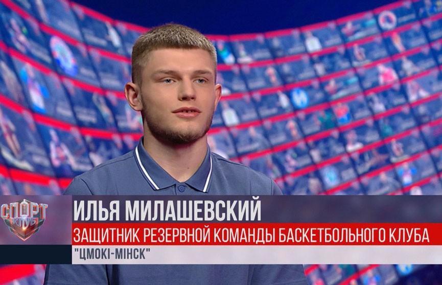 Илья Милашевский: с любым соперником можно играть, если ты владеешь собой