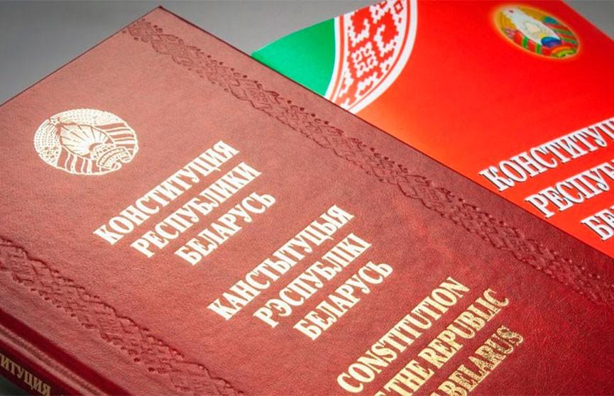 Лукашенко: Если обществу нужны перемены, то они будут, но начинаться должны с Конституции