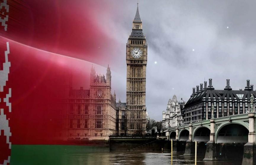 Фиона Гибб покидает Минск: итоги работы посла Великобритании в Беларуси и дальнейшие перспективы сотрудничества двух стран