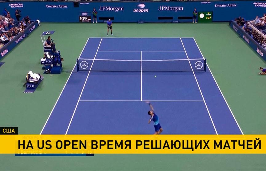 На US Open проходят решающие матчи