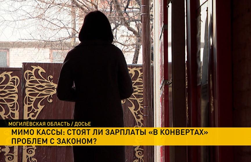 13 уголовных дел «за зарплаты в конвертах» возбуждено в Беларуси