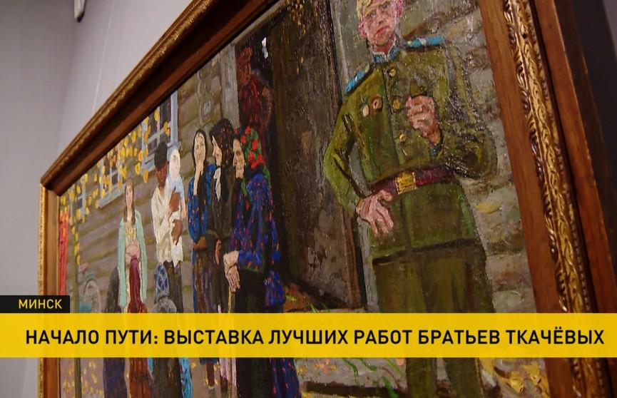 Выставка братьев Ткачёвых открылась в Национальном художественном музее