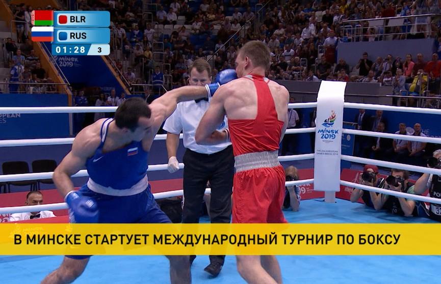 В Минске стартует международный турнир по боксу